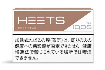 """メンソール ヒーツ """"50円安い""""「アイコス」専用スティック「HEETS(ヒーツ)」全8フレーバーを一気吸い"""
