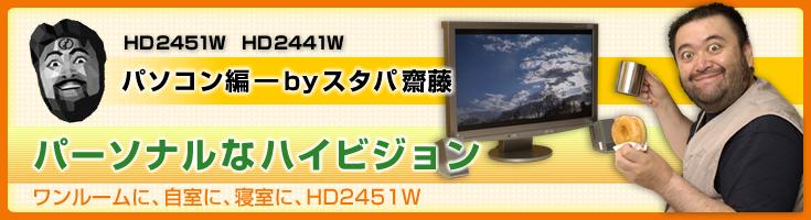 北海道をアイヌに返そう!YouTube動画>28本 ニコニコ動画>1本 ->画像>168枚